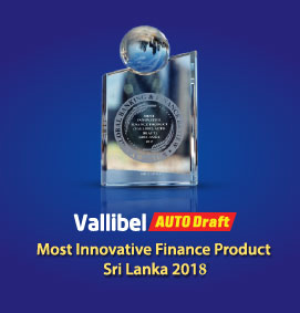 Most Innovative Finance Product Sri Lanka