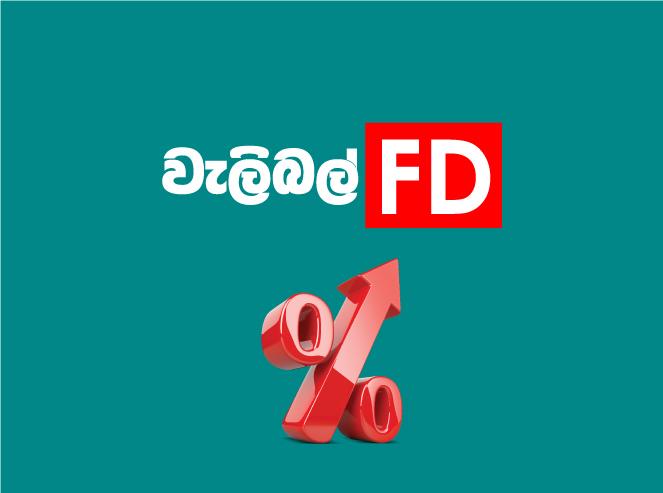 fixed-deposits