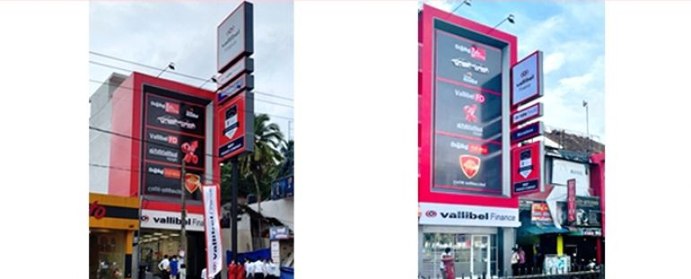 Vallibel Finance Now In Homaga