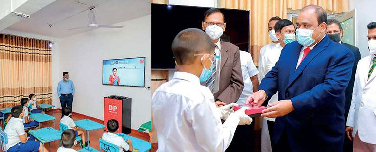 'DP Education Virtual Classroo