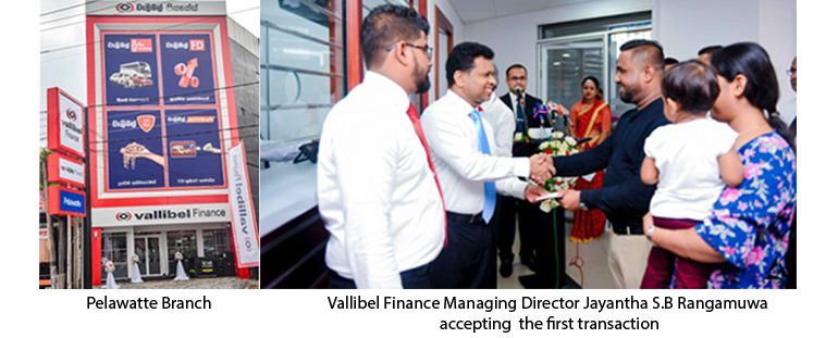 Vallibel Finance now in Pelawa