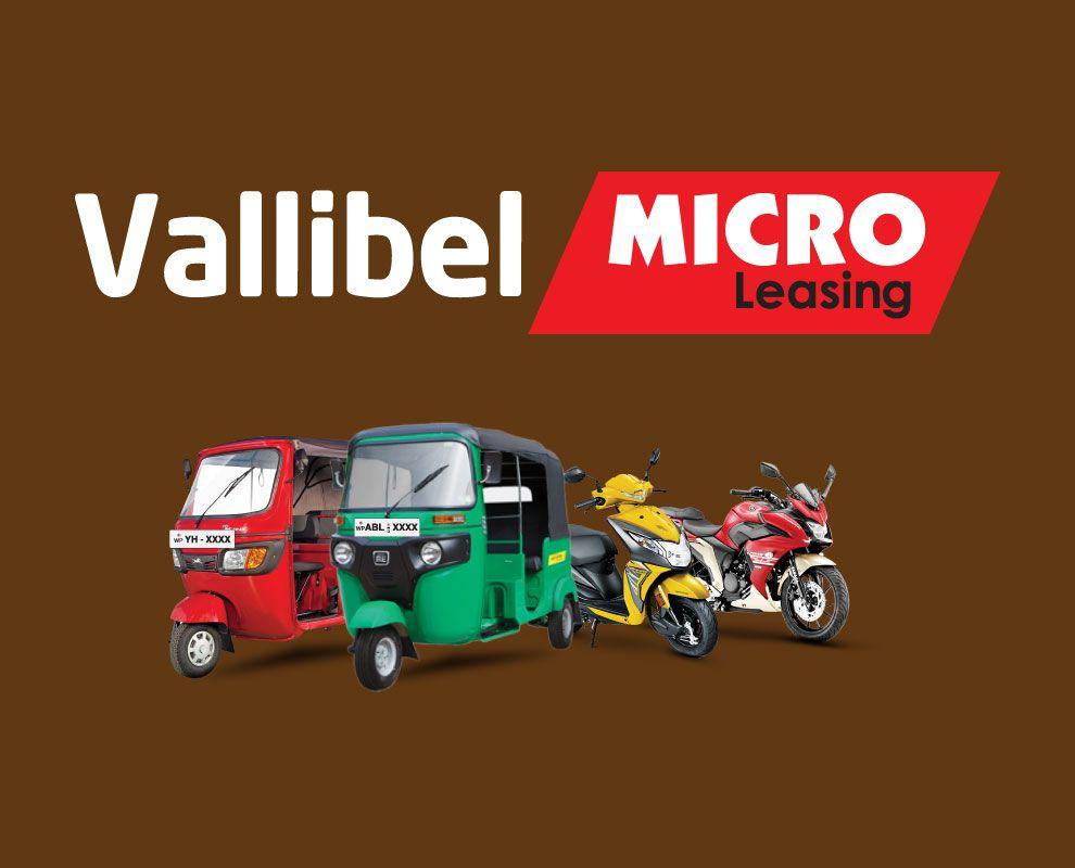 micro-leasing