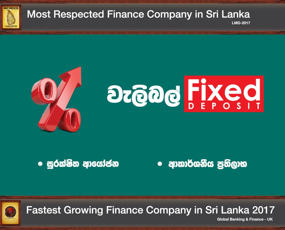 Fixed Deposits | Fixed Deposit Rates
